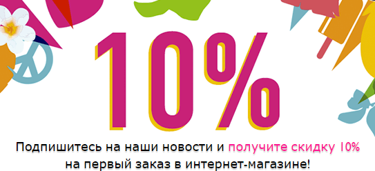 Акции THE BODY SHOP в Астане